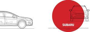 Брошюра об автомобилях Subaru и мировых технологиях.