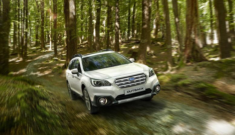 Кредит от 5,7% -специальное кредитное предложение на покупку Subaru Outback